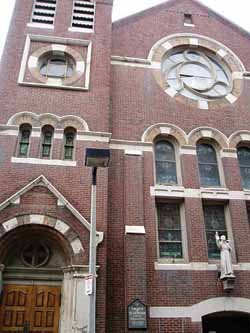 Photograph ©2007 Erin Dunlap. Used with permission.